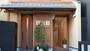 京アンスイン(Kyo-Anthu Inn)