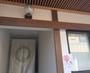ことまり 京の宿