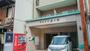 Marugott hotel