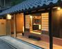 築200年の吉野天河の古民家です。【Vacation STAY提供】