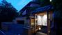 全室露天風呂付客室 仙石原温泉 センチュリオン箱根別邸(2019年8月8日オープン)
