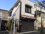 貸切民宿 KAMAKURA FINE house