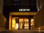 アリエッタホテル京都 (2020年2月8日 OPEN)