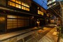 Kyoto Machiya 福音