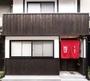 美盧 楽san邸