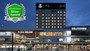 CANDEO HOTELS(カンデオホテルズ)南海和歌山