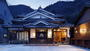 GUEST HOUSE TENKU(ゲストハウス天空)