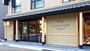 ウォーターマークホテル京都(2020年10月1日オープン)