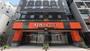 アパホテル<日本橋 馬喰横山駅前>(全室禁煙)2020年9月8日開業予定