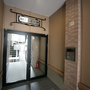 TOHO Hotel Nakasu Haruyoshi Bluge