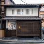 京都一棟貸し町屋旅館「華・吉祥居」