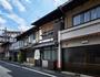 京都一棟貸し町屋旅館「華・弘秋居」