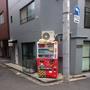 IHEYAS Hotel Kita‐Ueno144