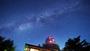 信州入笠山の宙宿(ソラヤド) マナスル山荘天文館