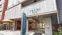 相鉄フレッサイン 神田大手町(2020年9月16日オープン)