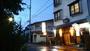 飛騨高山温泉 朝市の宿 お宿 いぐち