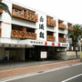 HOTEL SHIRAHAMAKAN(白浜館)<2020年7月21日リニューアルオープン>