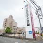 プラザホテル豊田