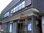洞川温泉 大豊旅館