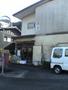 民宿 稲本 <大島>