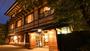 草津温泉 旅館たむら