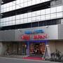 広島カプセルホテル&サウナ岩盤浴 ニュージャパンEX