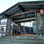 湯西川温泉 高房ホテル