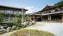 赤谷温泉 小鹿荘