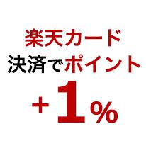 海外ホテル いつでもポイント5%