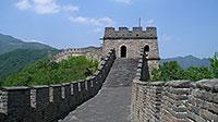 中国最安値プラン特集