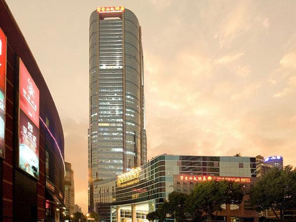 上海国信パープルマウンテンホテル