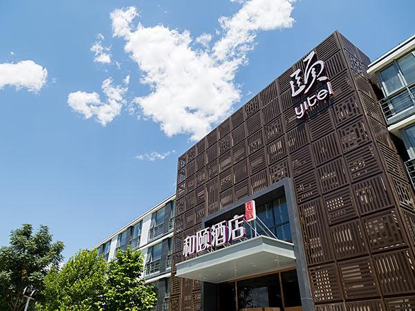 イーテル 中関村 ソフトウェアパーク 北京