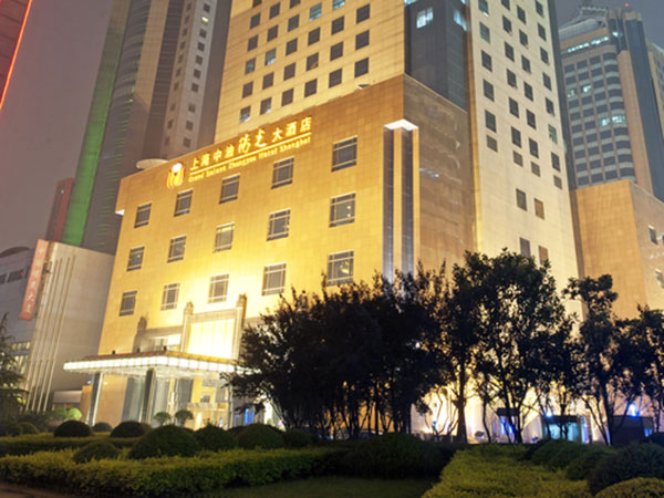 グランド ソリュクス ツォンユウ ホテル 上海