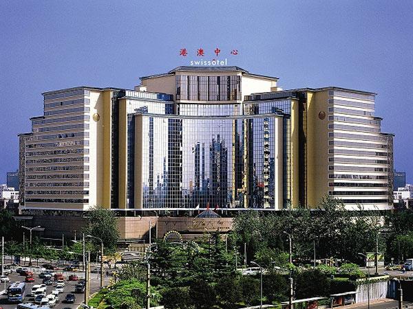 スイスホテル北京
