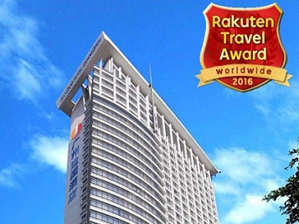 広州建国ホテル