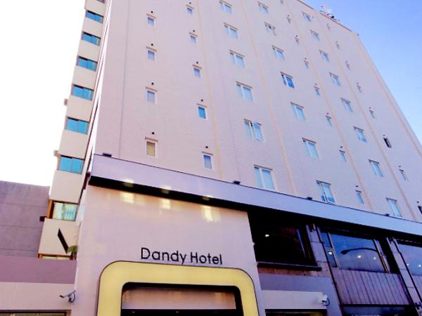 ダンディホテル大安館