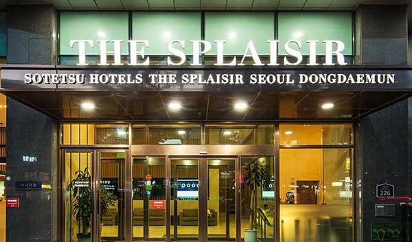 相鉄ホテルズ・ザ・スプラジールソウル東大門(SOTETSU HOTELS THE SPLAISIR SEOUL DONGDAEMUN)