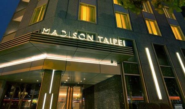 マディソン台北ホテル