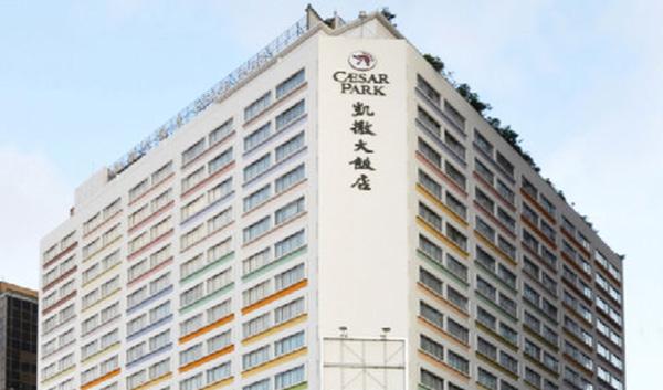 シーザーパーク台北(台北凱撒大飯店)(CAESAR PARK HOTEL TAIPEI)