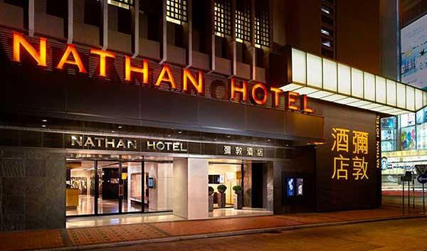 ネイザンホテル