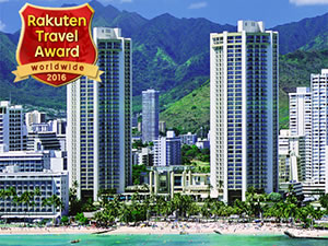 HYATT REGENCY WAIKIKI BEACH RESORT AND SPA(ハイアット リージェンシー ワイキキ ビーチ リゾート アンド スパ)