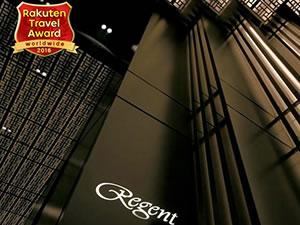 リージェント・タイペイ(台北晶華酒店)(Regent Taipei)