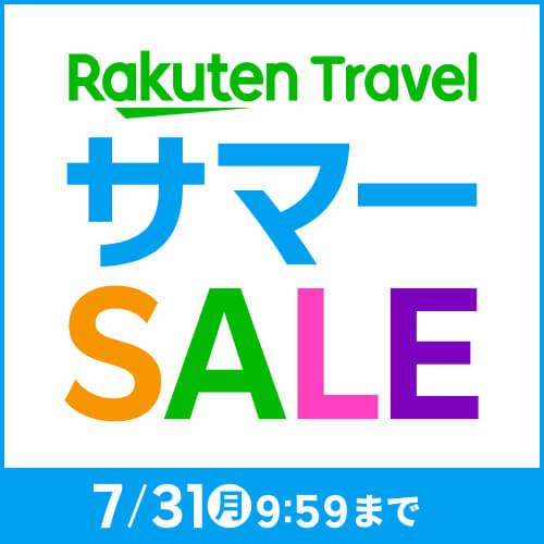 【スーパーSALE】朝食付!日本語対応可!MRT駅徒歩約1分★3日前までキャンセル無料
