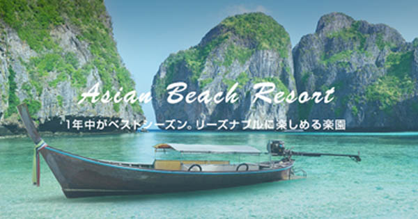 東南アジアリゾート:シンガポール