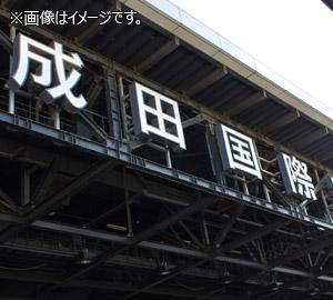 有限会社カズ企画(ケー・カンパニー)