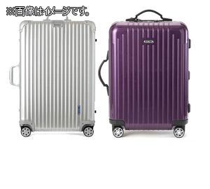 日本鞄材株式会社(旧アールワイズ)