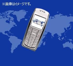 エクスコムグローバル株式会社(実績費)