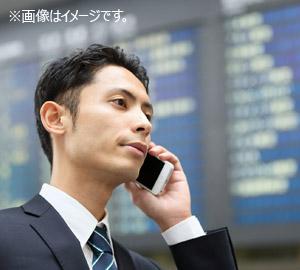 株式会社グローバルモバイル