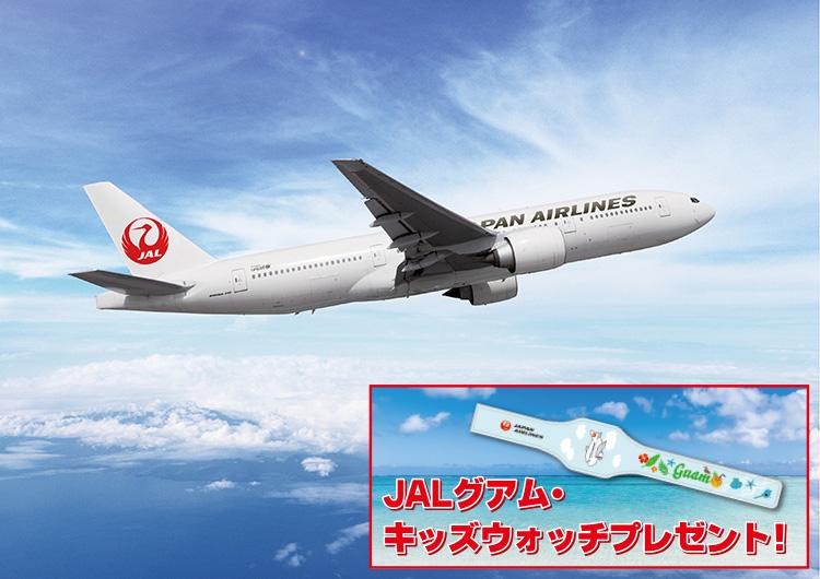 2020年7月1日より成田発グアム線が1日2便運航に