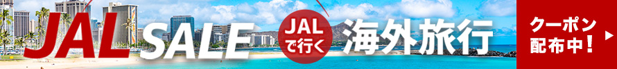 JAL SALE